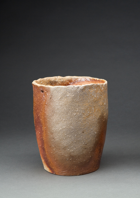 , 'Oke (Water-holding vessel for tea ceremony),' , Pucker Gallery