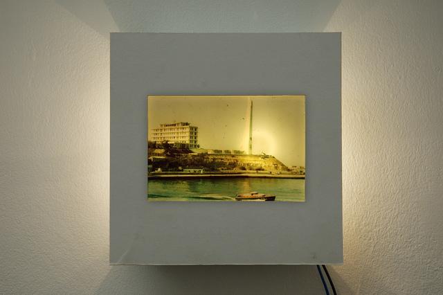 , 'SOUVENR NOSTALGICO,' 2008, Galleria Pack