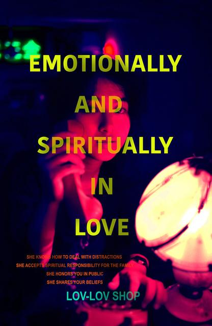 , 'Emotionally and Spiritually in Love ,' 2019, de Sarthe Gallery
