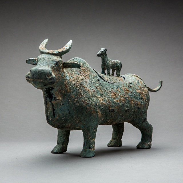 Unknown Chinese, 'Bronze Bull Vessel with Lid', 19th Century AD – 20th Century AD, Barakat Gallery