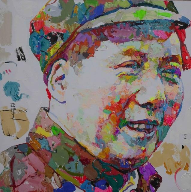 , ' Mao Ze Dong 毛泽东 ,' , Ode to Art
