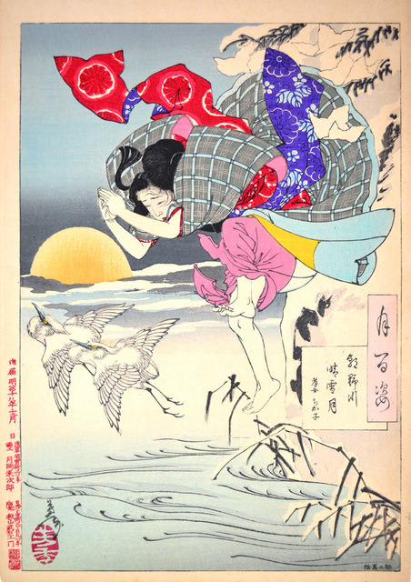 , 'Moon of Pure Snow at Asano River: Chikako, the Filial Daughter,' 1885, Ronin Gallery