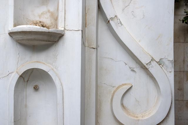 Laura J. Padgett, 'White', 2019, Galerie Peter Sillem