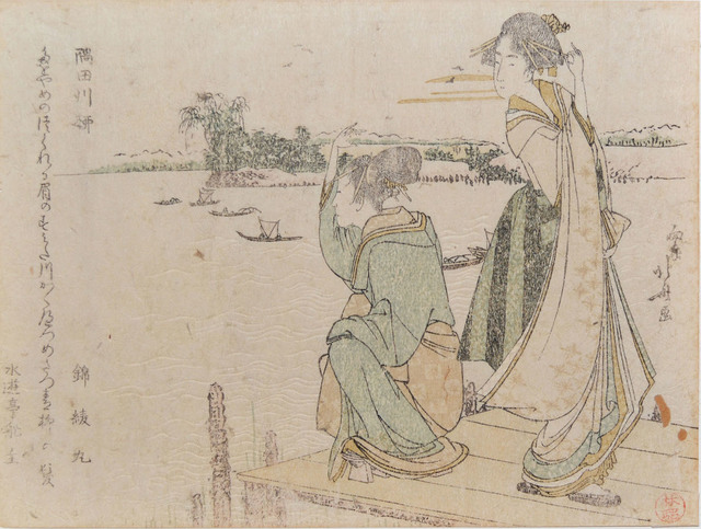 Katsushika Hokusai, 'Willow Tree on Sumida River', ca. 1798, Ronin Gallery