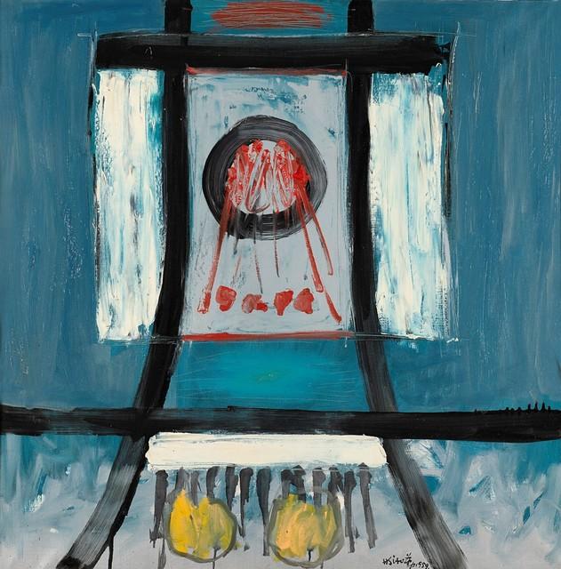 Hsiao Chin 蕭勤, 'Pintura - B', 1959, Painting, Oil on canvas, Finarte