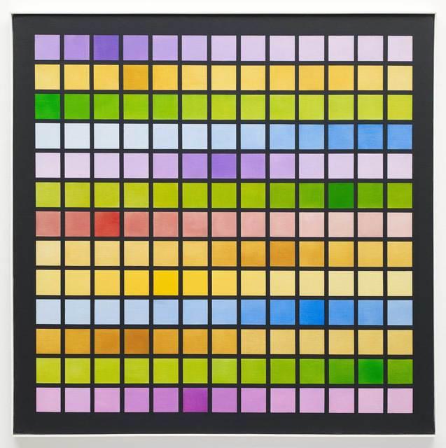 , 'Los ciclopes, la taberna de Barney Kiernan,' 1977, Stephen Friedman Gallery