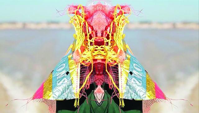 , 'Opéra-archipel, j'ai quitté Paris,' 2015, Dohyang Lee