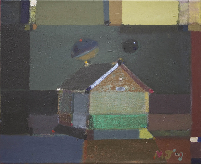 , 'Bird House,' 2008, Aanant & Zoo