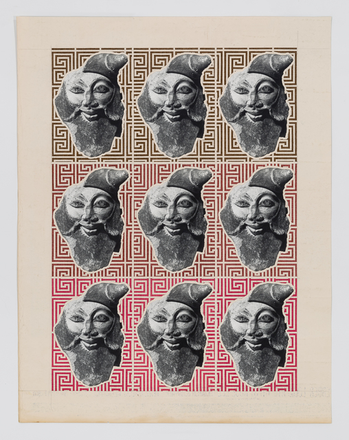 , '9HORNS,' 2016, Asya Geisberg Gallery