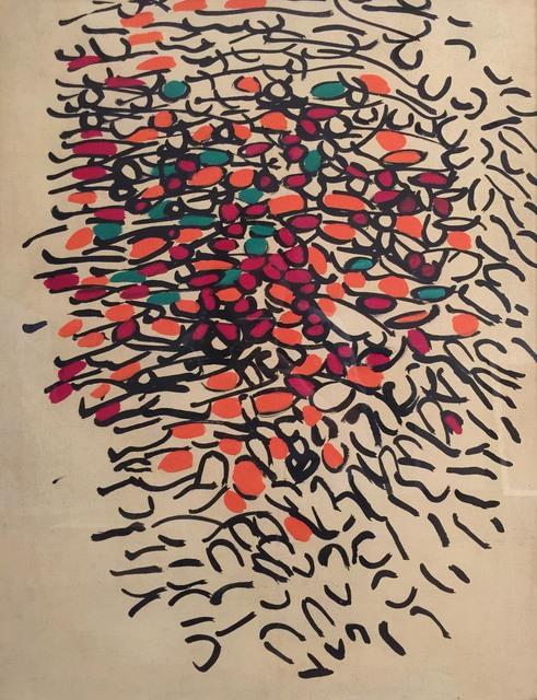 , 'Senza titolo,' ca. 1961, Alon Zakaim Fine Art