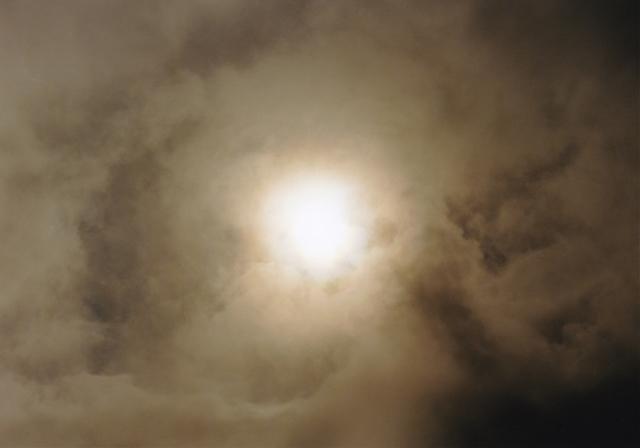 , 'Sun,' 2017, IBASHO
