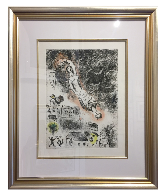 Marc Chagall, 'One Who Says Things Without Saying Anything', 1976, Print, Etching with Hand Coloring, Elliott Gallery