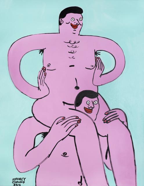 , 'Flamingo,' 2016, Hashimoto Contemporary