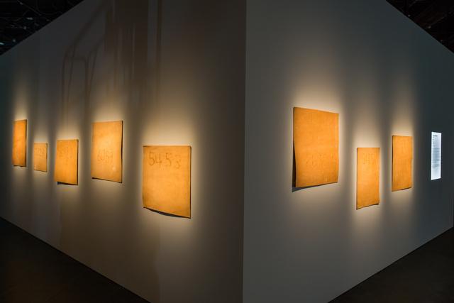 , 'Brand,' 2014-2015, Singapore Art Museum (SAM)