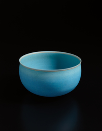 Alev Ebüzziya Siesbye, 'Bowl,' 1991, Phillips: Design