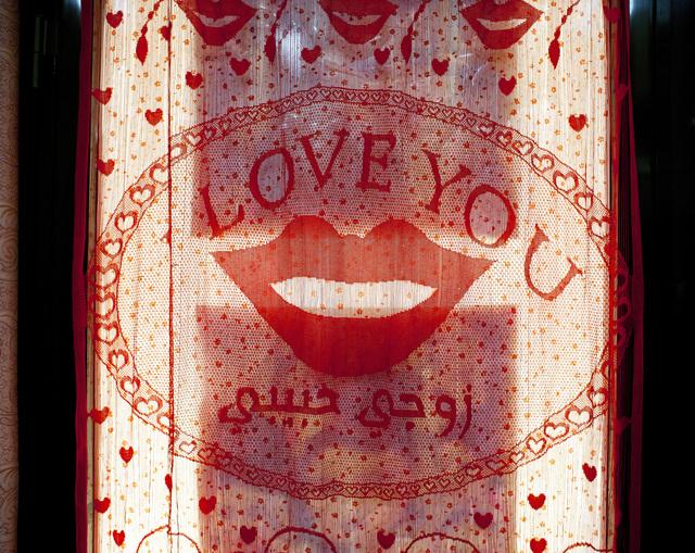 , 'Love,' , Anima-Mundi