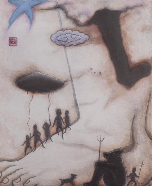 , 'Body No.4,' 2016, ARC ONE Gallery