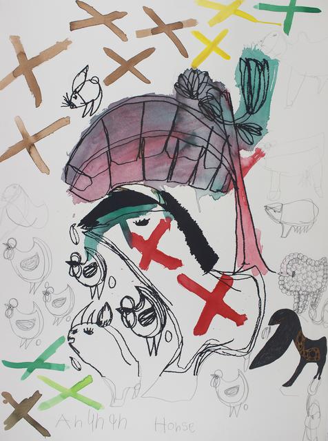 Arunan Dharmalingam, 'Horse & Banana Leaf', 2017, Studio A