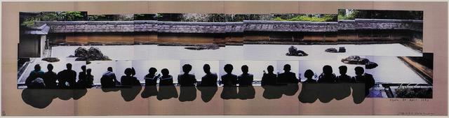 David Hockney, 'Kyoto', 1993, Skinner