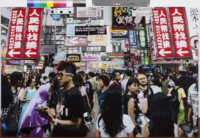 , 'Lost in Mongkok,' 2015, Nanda\Hobbs