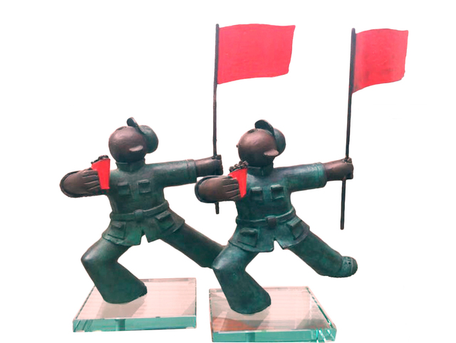 Jiang Shuo, 'Flag 3', 2006, 33 Auction