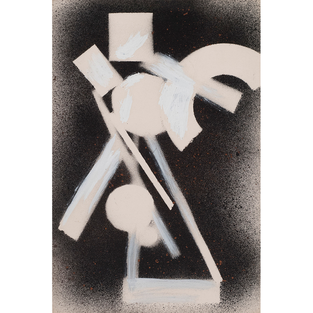 , 'Untitled,' 1959, Jill Newhouse Gallery