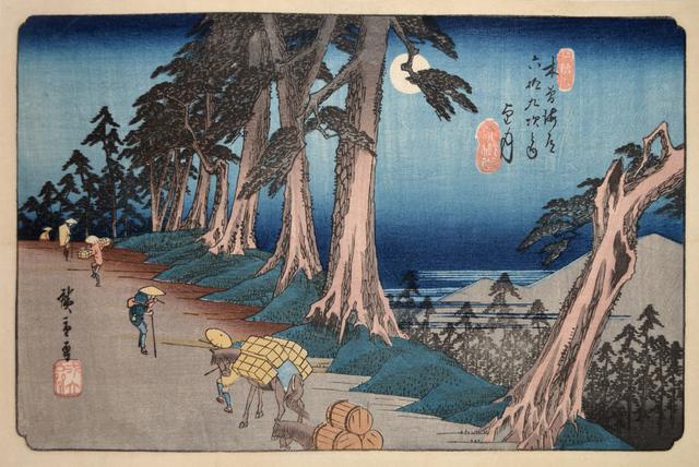 , 'Mochizuki,' 1838, Ronin Gallery