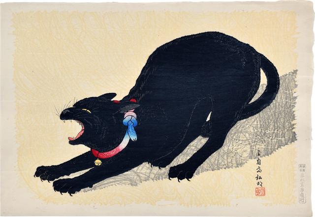 , 'A Threatening Black Cat,' ca. 1929, Scholten Japanese Art
