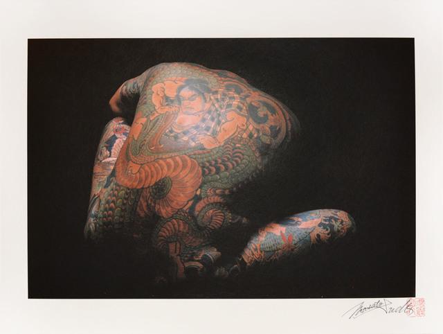 , 'Nishiki (glory),' , Ronin Gallery