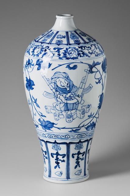 Lei Xue, 'Vase', 2009, Galerie Hubert Winter