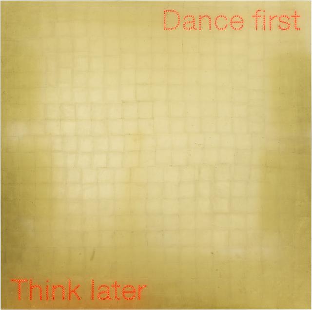 , 'Dance First,' 2018, Bernier/Eliades