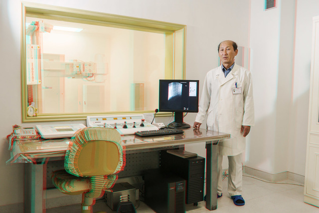 , '  #105. SIN SAE CHOL, 57, X-Ray Doctor, Mammography, Pyongyang Maternity Hospital Oncology Centre,' 2014, Pékin Fine Arts