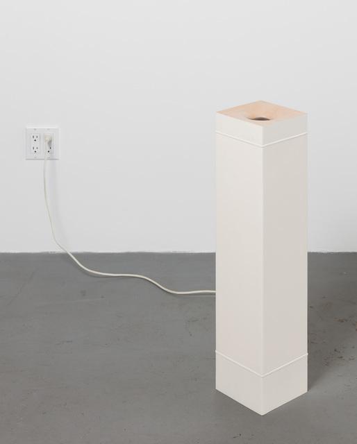 , 'Repository,' 2017, Baik Art