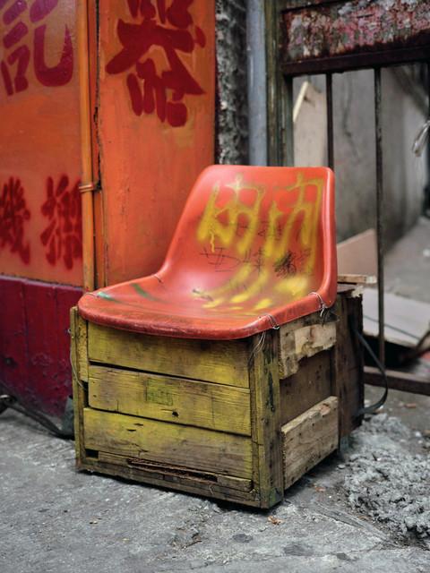 , 'Informal Seating Arrangements,' 2015, Flowers