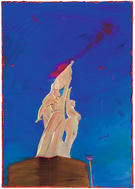 , 'The Monument of Love,' 2013, Leo Gallery