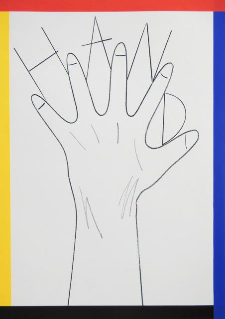 , 'Untitled,' 2015, Dio Horia