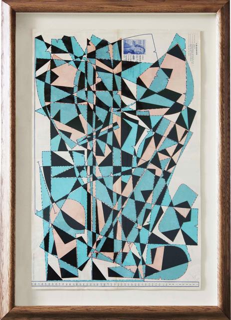 , 'Midnight in paris,' 2015, Gallery Elena Shchukina