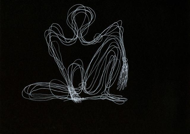 , 'distância recoberta_ensaio_partitura_dr_corte_c [e],' 2014, Mul.ti.plo Espaço Arte