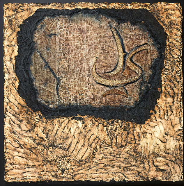 , 'Letters 3,' 2015, al markhiya gallery