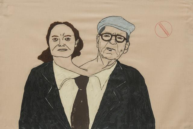 , 'We Are Like a Soul In One Body,' 2015, Zilberman Gallery