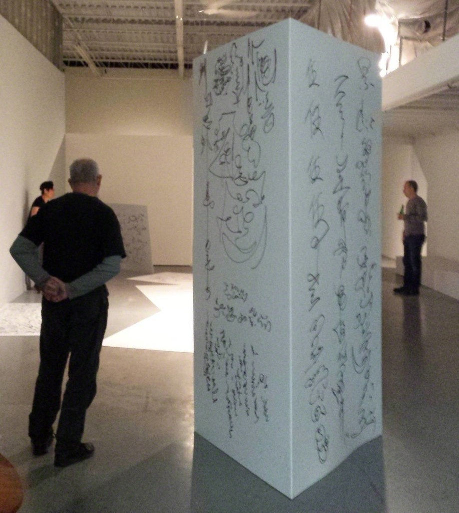 Panic in Toronto, installation of Lily Eng's calligraphic panels