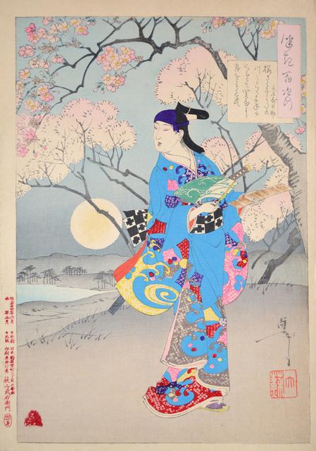 , 'A Poem by Mizuki Tatsunosuke,' 1891, Ronin Gallery