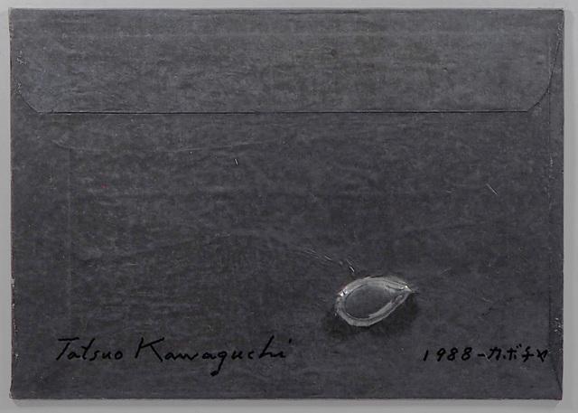 , 'Relation - Lead Envelope / Pumpkin,' 1988, SNOW Contemporary
