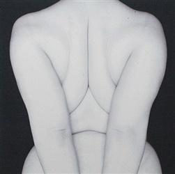 , 'Sanzui,' 2013, Yodo Gallery