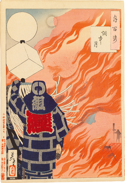 , 'One Hundred Aspects of the Moon: Moon and Smoke,' 1886, Scholten Japanese Art