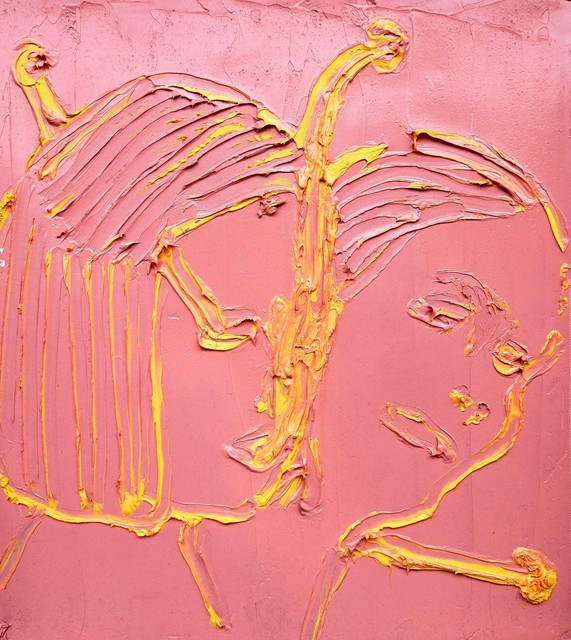 Adomas Danusevicius, 'Untitled', 2018, Galerija VARTAI