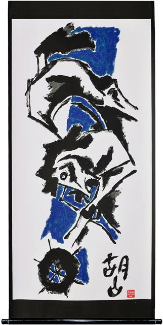 , 'Horse,' 2005, Aicon Gallery