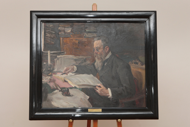 Valentin Serov, 'Portrait of Nikolay Rimsky-Korsakov', 1898, Rimsky-Korsakov Museum