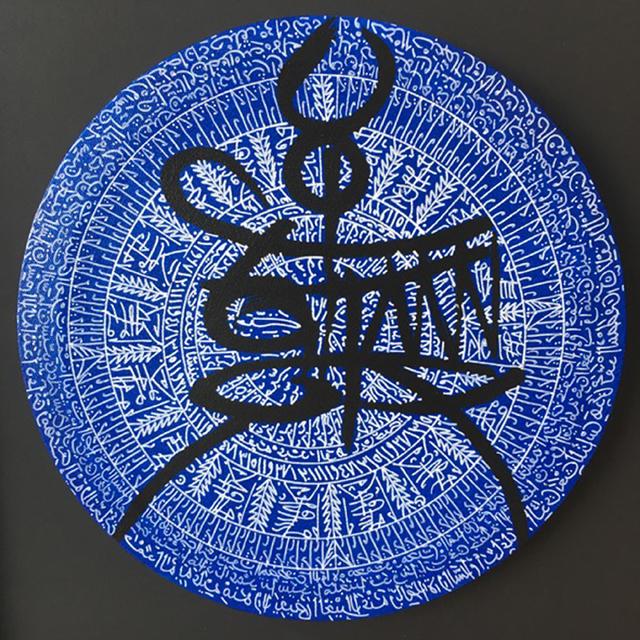 , 'Soleil Bleu IV Les Hosties Bleues III,' 2017, Aicon Gallery