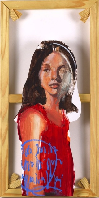 , 'R,' 2015, Rebecca Hossack Art Gallery